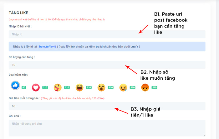 13 Cách Tăng Like Facebook Thần Tốc - Tuyệt Kỹ H@ck Like [ĐÃ TEST]