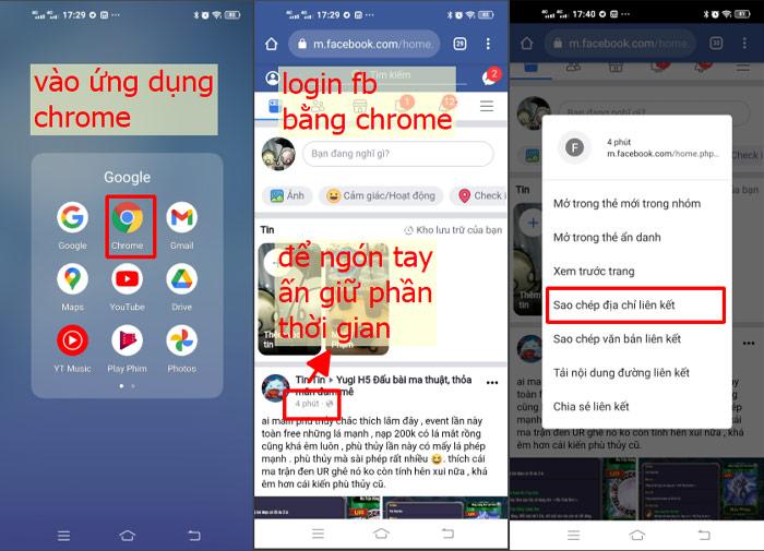 Cách lấy ID Facebook trên điện thoại